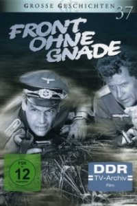 Cover Front ohne Gnade, Poster
