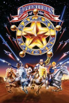 Cover Galaxy Rangers, TV-Serie, Poster