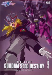 Gundam Seed Cover, Online, Poster