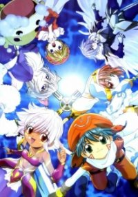 Cover .hack//Legend of the Twilight, Poster