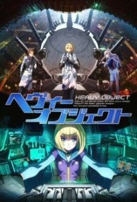 Heavy Object Cover, Poster, Heavy Object