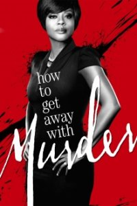 Cover How to Get Away with Murder, How to Get Away with Murder