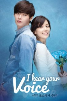 Cover I Hear Your Voice, TV-Serie, Poster