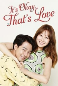 Cover It's Okay, It's Love, Poster