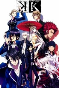 Cover K-Project, TV-Serie, Poster
