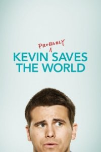 Kevin (Probably) Saves the World Cover, Poster, Kevin (Probably) Saves the World DVD