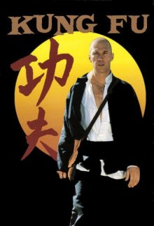 Cover Kung Fu, Poster