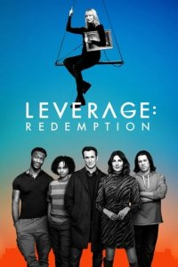 Leverage: Redemption Cover