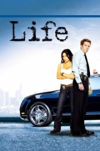 Life Cover, Poster, Life