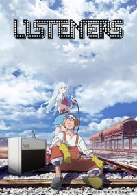 Listeners Cover, Poster, Listeners DVD