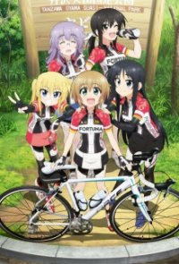Long Riders! Cover, Poster, Long Riders!