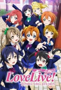 Love Live! School Idol Project Cover, Poster, Love Live! School Idol Project