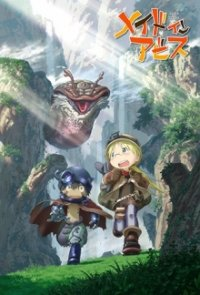 Cover Made in Abyss, TV-Serie, Poster