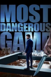 Cover Most Dangerous Game, Most Dangerous Game
