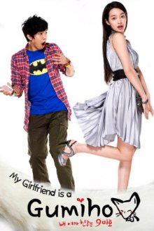 Poster, My Girlfriend is a Gumiho Serien Cover