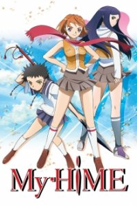 My Hime Cover, Online, Poster
