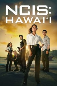 Poster, NCIS: Hawaii Serien Cover