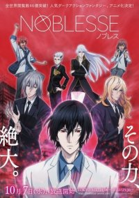Cover Noblesse, Poster