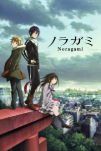 Cover Noragami, Poster
