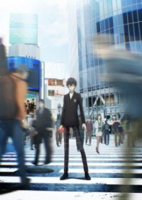 Cover Persona 5 The Animation, Poster