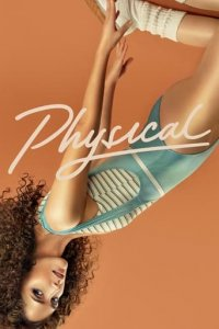Cover Physical, Physical