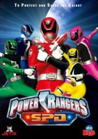 Power Rangers Space Patrol Delta Cover, Poster, Power Rangers Space Patrol Delta