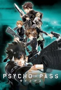 Psycho-Pass Cover, Poster, Psycho-Pass DVD