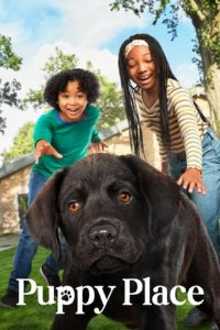 Poster, Puppy Place Serien Cover