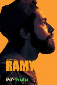 Cover Ramy, TV-Serie, Poster