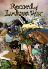 Record of Lodoss War Cover, Poster, Record of Lodoss War DVD