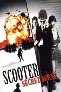 Cover Scooter - Super Special Agent, Scooter - Super Special Agent