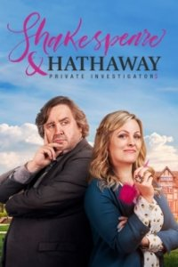 Cover Shakespeare & Hathaway, Shakespeare & Hathaway