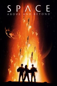 Space 2063 Cover, Poster, Blu-ray,  Bild