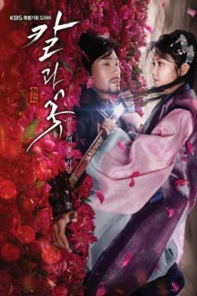 Poster, Sword and Flower Serien Cover