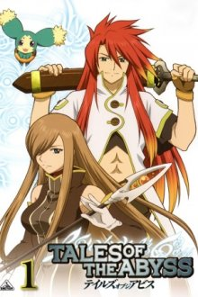 Cover Tales of the Abyss, TV-Serie, Poster