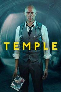 Temple Cover, Poster, Temple