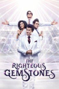 The Righteous Gemstones Cover, Poster, The Righteous Gemstones DVD