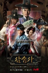 Poster, The Three Musketeers Serien Cover
