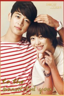 Poster, To The Beautiful You Serien Cover