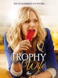 Trophy Wife Cover, Poster, Trophy Wife