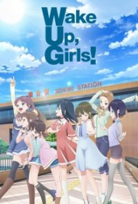 Cover Wake Up, Girls!, TV-Serie, Poster