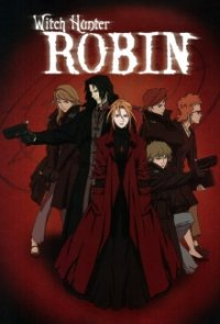 Witch Hunter Robin Cover, Online, Poster