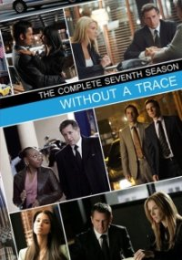 Without A Trace - Spurlos verschwunden Cover, Poster, Without A Trace - Spurlos verschwunden DVD