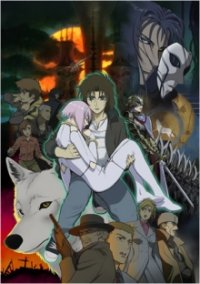 Wolf's Rain Cover, Online, Poster