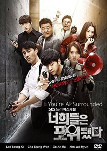 Poster, You're all Surrounded Serien Cover