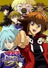 Yu-Gi-Oh! GX Cover, Online, Poster