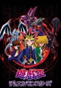 Yu-Gi-Oh! Cover, Online, Poster